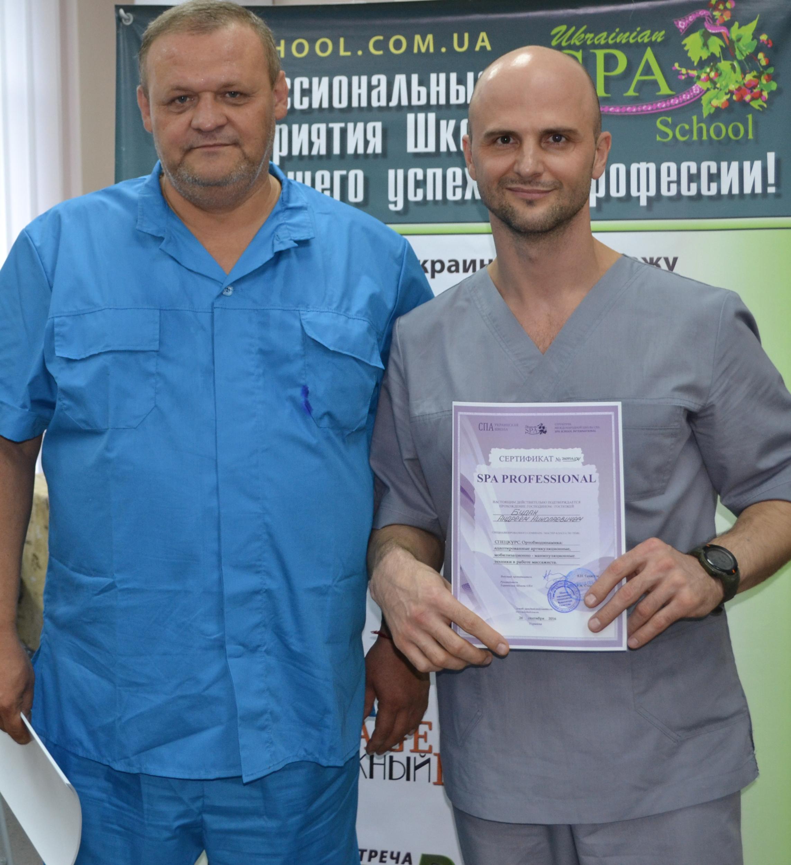 Андрей Будак