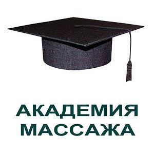 massag-PROFI-logo