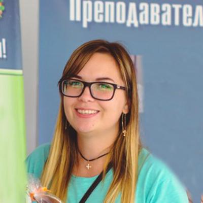 Александра Брова