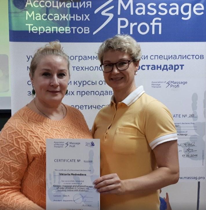 Виктория Медведева (Рубежное)